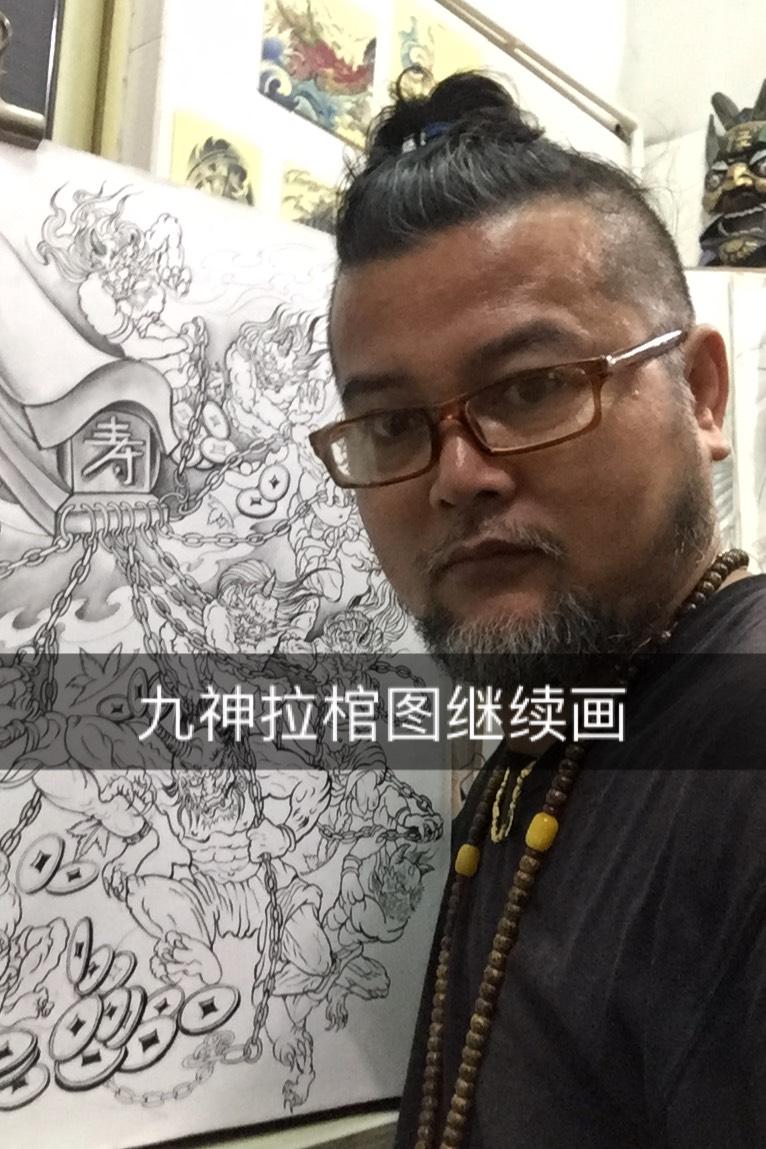 纹身九龙拉棺图手稿分享展示